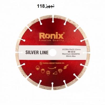 تیغ گرانیت بر 230 میلی متری RH_3510 رونیکس سری SILVER LINE